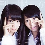制服のマネキン(DVD付C)