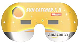 VIXEN Amazon.co.jp 太陽観察グラス SUN CATCHER-XII (2012年6月6日は金星の日面通過)