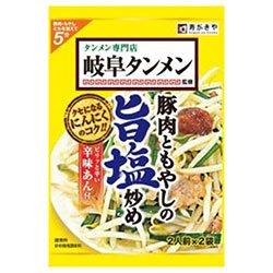 寿がきや 岐阜タンメン監修 豚肉ともやしの旨塩炒めの素 74g×10個入