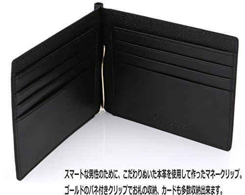 [レガーレ] マネークリップ 本革  カラーが豊富  (ベロア化粧箱入り) マネークリップ ブラック