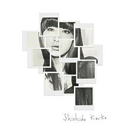 シシド・カフカ「焼き肉プリンセス」のジャケット画像