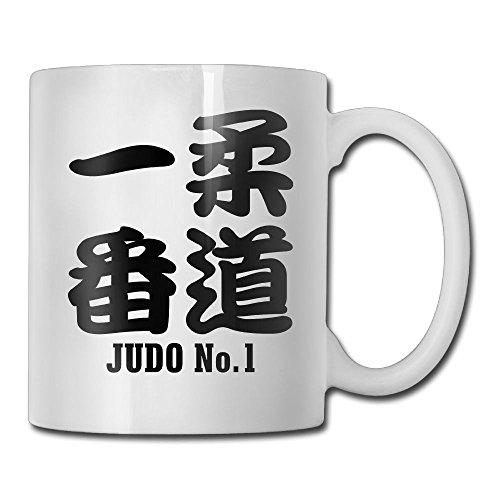 WalDeal 柔道のNo.1漢字 マグカップ コーヒーカッ...
