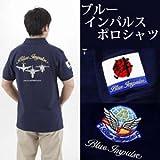航空自衛隊正式エンブレム ブルーインパルス ポロシャツ ネイビー Lサイズ  ※胸元には「ブルーインパルス 正式ロゴ」肩には「絆」が刺繍された豪華な逸品!