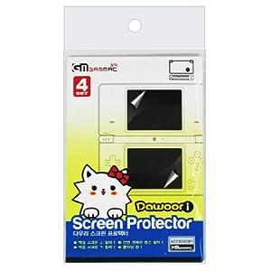 Gammac 任天堂DSI対応 スクリーンプロテクト KMDI-115