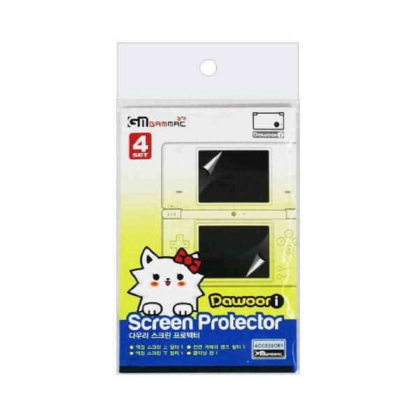 Gammac 任天堂DSI対応 スクリーンプロテ...の商品画像