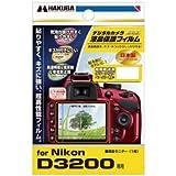 ハクバ Nikon 「D3200」専用液晶保護フィルム DGF-ND3200