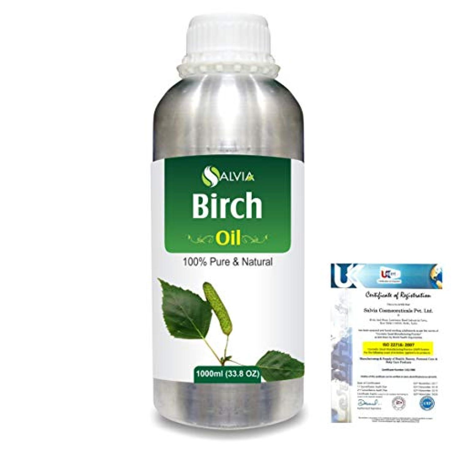 パンチ外交官細分化するBirch (Betula Pendula,Betula Alba) 100% Natural Pure Essential Oil 1000ml/33.8fl.oz.