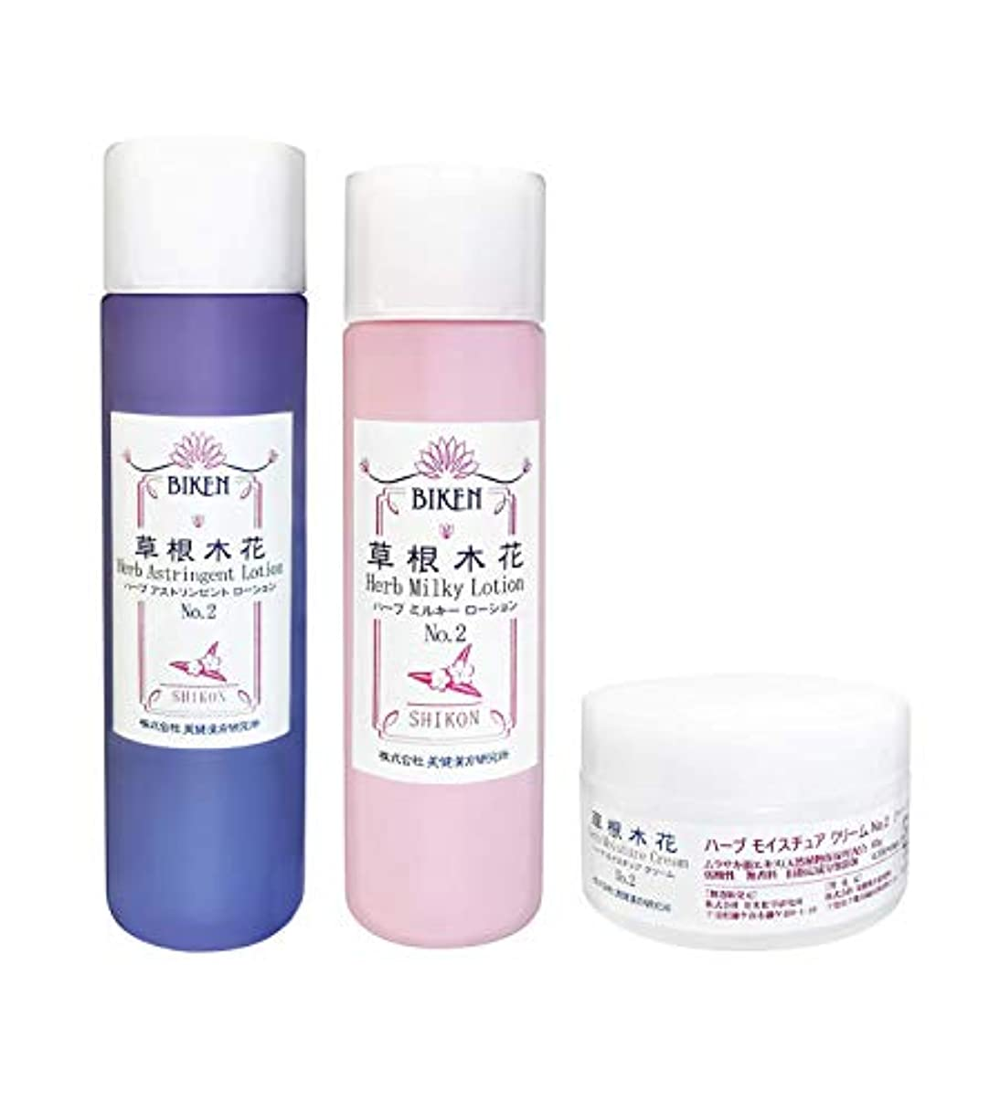 衣類国際組み込む「紫根(シコン)エキス和漢自然派基礎化粧品3点セット」   保湿力に特化した大人のスキンケア  シェアドコスメ(男女兼用化粧品)