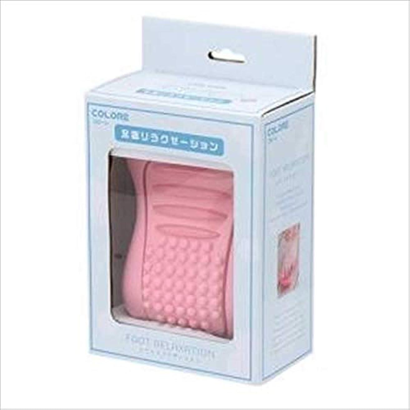 教えてさらに現実的colore YYL01FRPK フットリラクゼーション ピンク
