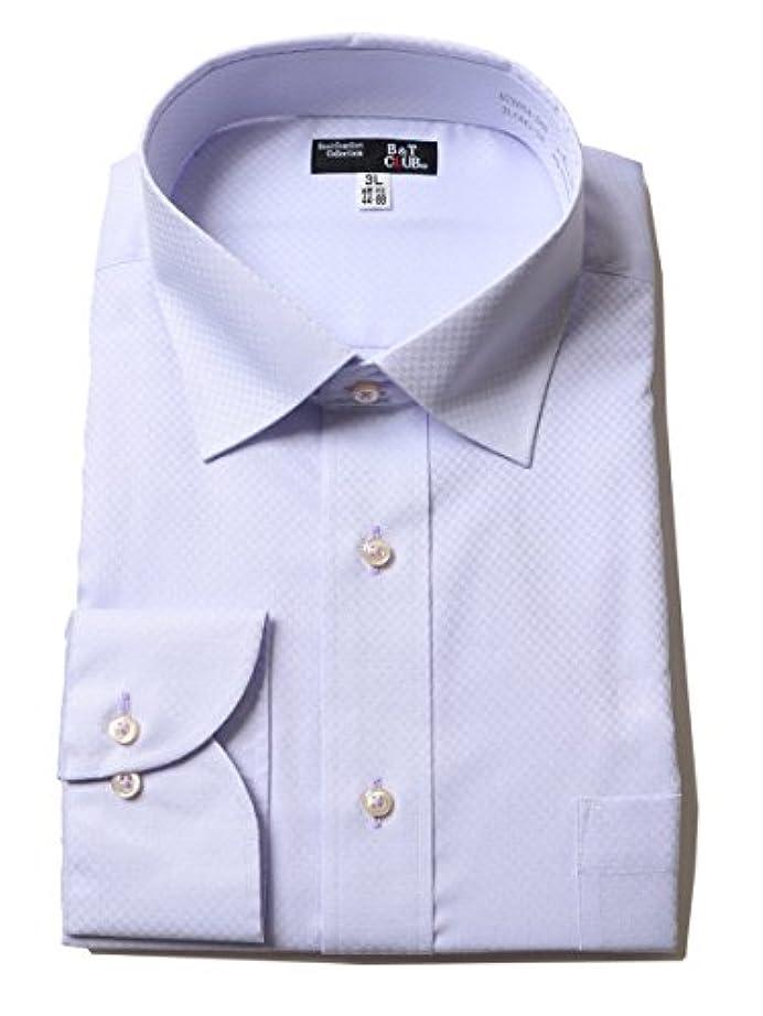 名前を作る間欠石膏(ビーアンドティークラブ) B&T CLUB 大きいサイズ メンズ スタンダードカラー 長袖 ワイシャツ F / 5L