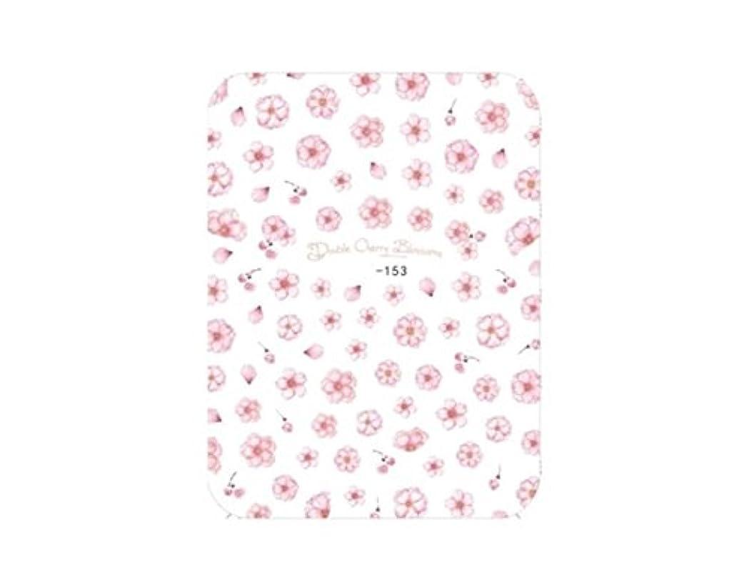 感情承認する更新Osize ファッションカラフルな花ネイルアートステッカー水転送ネイルステッカーネイルアクセサリー(示されているように)