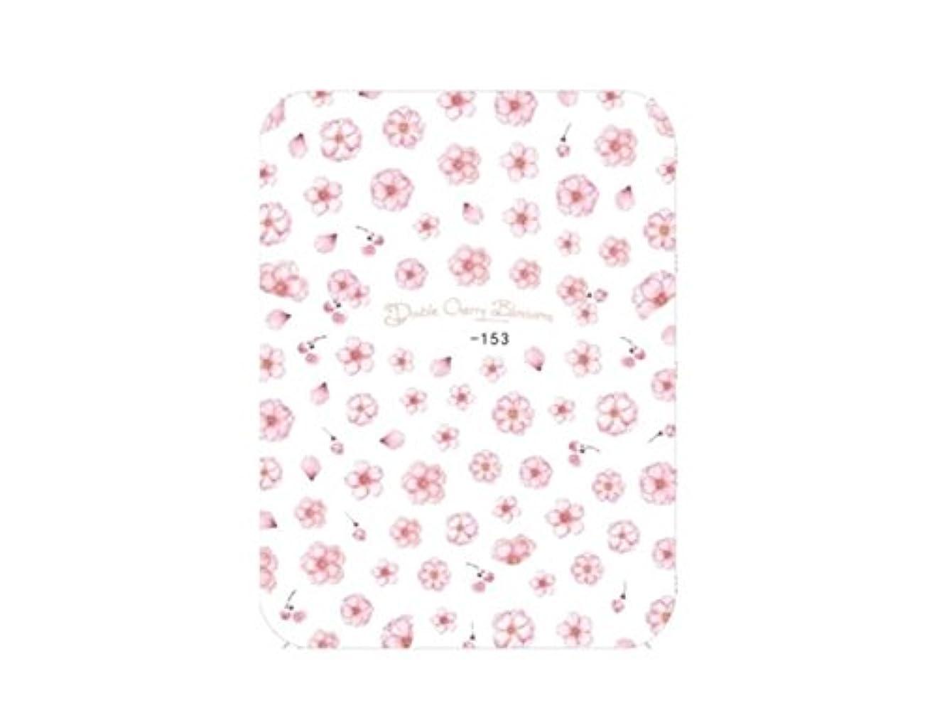 タイマー習字イブニングOsize ファッションカラフルな花ネイルアートステッカー水転送ネイルステッカーネイルアクセサリー(示されているように)
