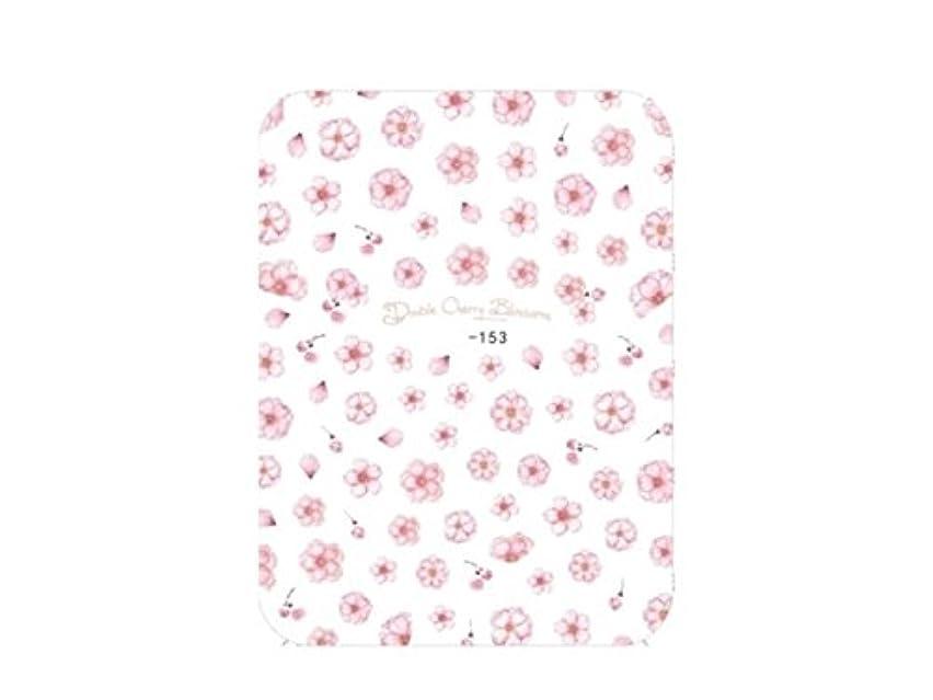 成り立つトランク共和国Osize ファッションカラフルな花ネイルアートステッカー水転送ネイルステッカーネイルアクセサリー(示されているように)