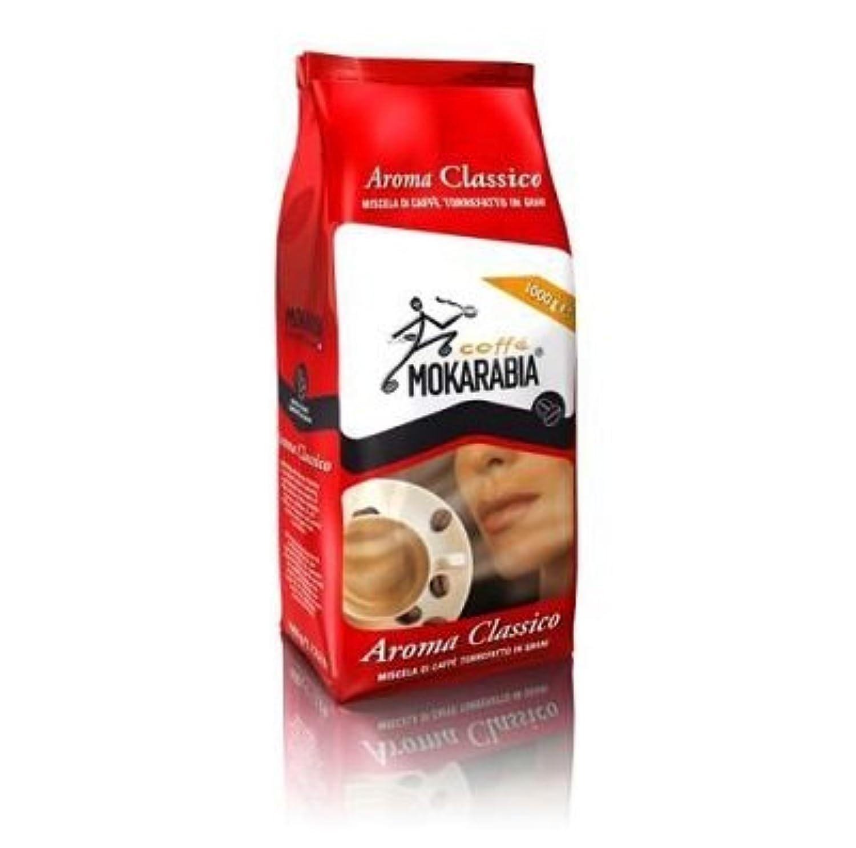 Mokarabia(モカラビア) コーヒー豆 1kg スペシャルブレンド‐AROMA CLASSIC 約125杯分 イタリアンコーヒー