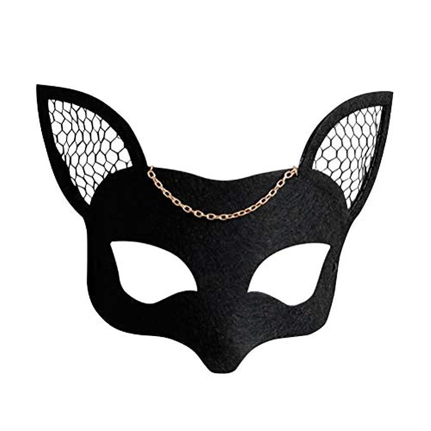 BESTOYARD レディースフォックスメッシュフェルトマスクブラックマスカレードダンスコスプレパーティーマスククリスマスパーティーアクセサリー(ブラック)