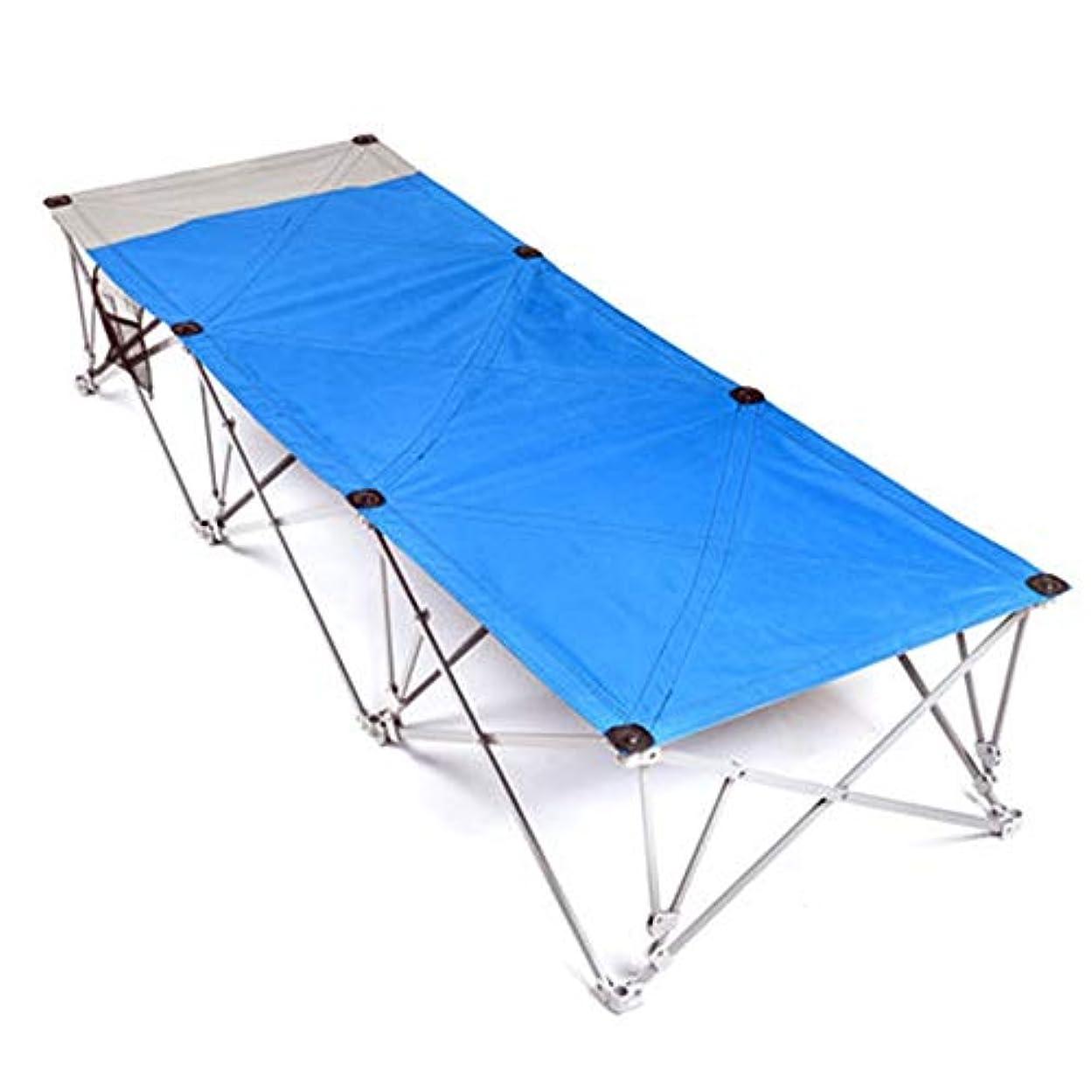 解読するピルホスト屋外キャンプレジャー折りたたみキャンプベッド強化耐久性のある仮眠ポータブルシングルベッド無地 (Color : Blue)