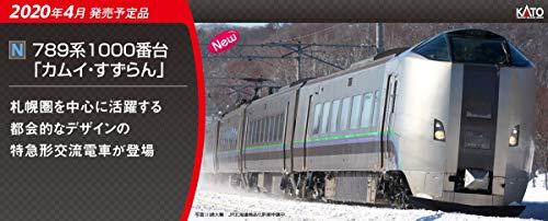 789系1000番台「カムイ・すずらん」 5両セット 10-1210