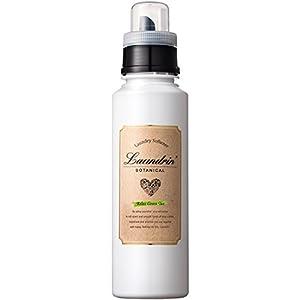 ランドリン ボタニカル 柔軟剤 リラックスグリーンティーの香り 500ml
