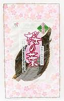 山眞産業 桜の葉(国産/真空/塩漬け) 10枚入