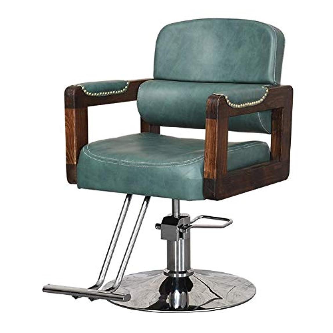 ナチュラ断線家族サロンの椅子は専門の油圧理髪店の椅子の大広間の美容院の鉱泉のモデリングチェアの円形の基盤を持ち上げるために回すことができます,Brown,B