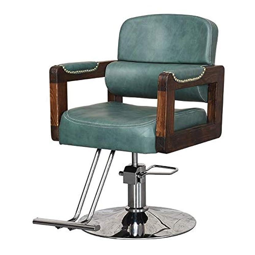 覆すフォーラム万一に備えてサロンの椅子は専門の油圧理髪店の椅子の大広間の美容院の鉱泉のモデリングチェアの円形の基盤を持ち上げるために回すことができます,Brown,B