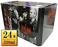 ジャンラン・アンバー JENLAIN 330ml 1ケース(24本) フランスビール クラフトビール