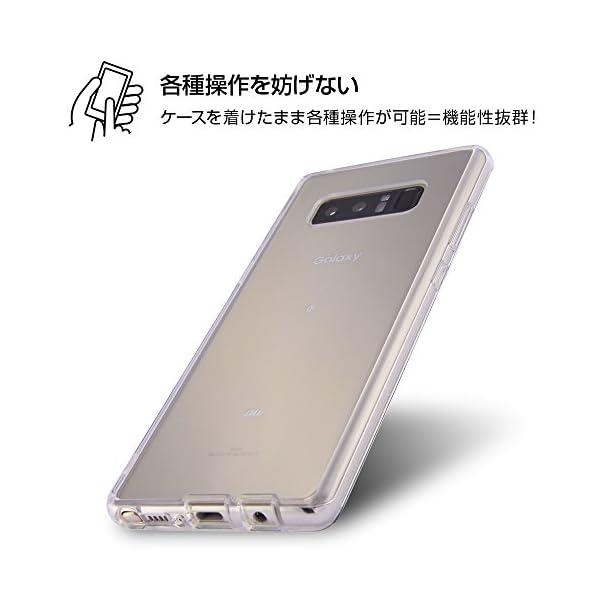 レイ・アウト Galaxy Note8 ケース...の紹介画像3
