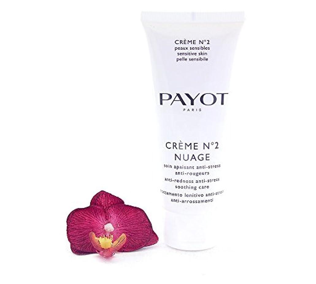 含む分解するフクロウパイヨ Creme No 2 Nuage Anti-Redness Anti-Stress Soothing Care (Salon Size) 100ml/3.3oz並行輸入品