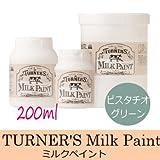 ターナーミルクペイント [200ml] ピスタチオグリーンターナー色彩・森永乳業・バターミルク...