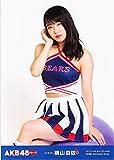 【横山由依】 公式生写真 AKB48グループ オフィシャルカレンダー2019 封入特典 (カレンダーは付属しません)
