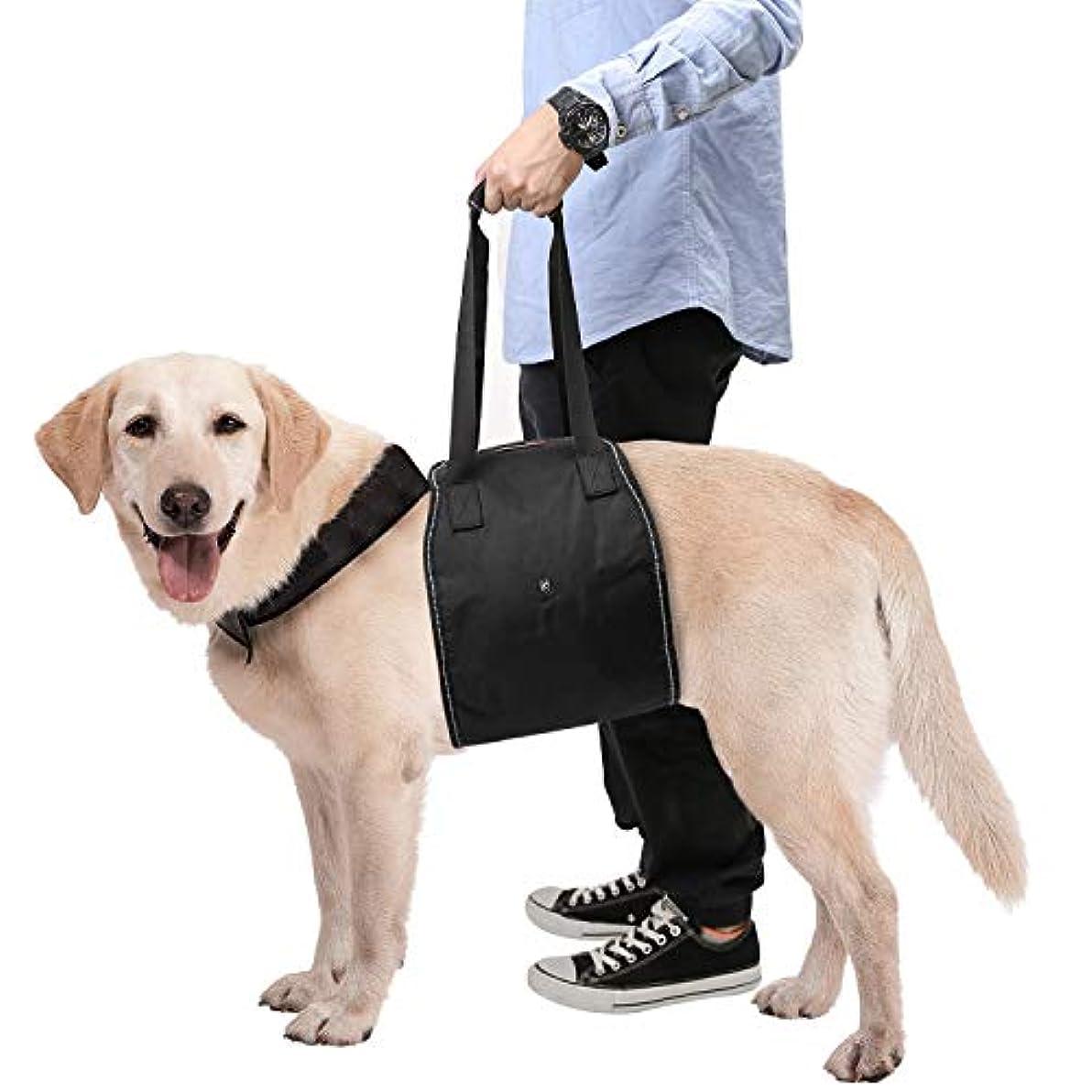 生き物節約する開梱介護ハーネス 大型犬用 歩行補助 足腰の弱くなった老犬に 犬用介護ハーネス リード,BLACK