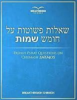 Pashut Pshat Questions on Chumash Shemos