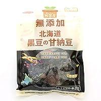 ノースカラーズ 純国産北海道黒豆の甘納豆 95g  6袋