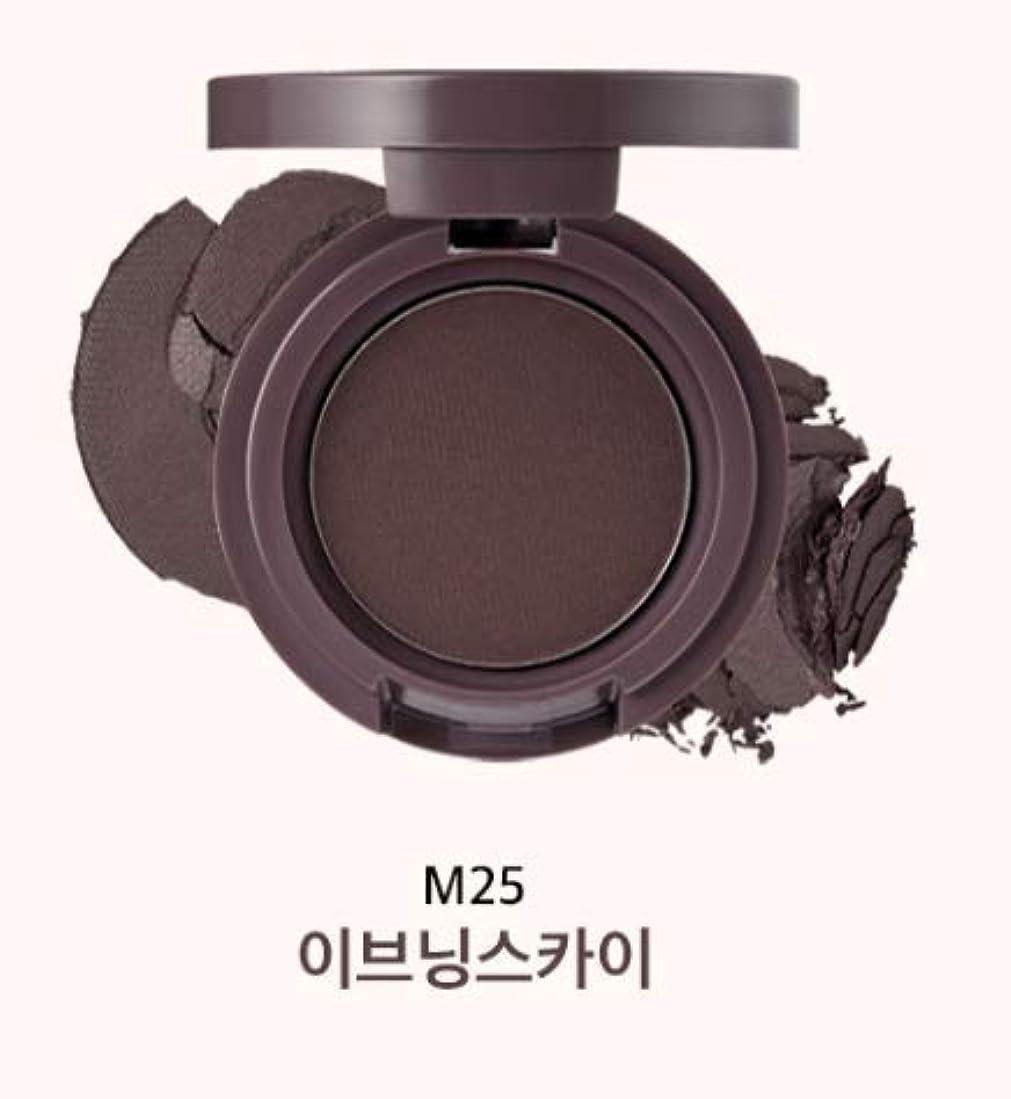 後方電気の抑止する【アリタウム.ARITAUM]モノアイズサンセットコレクション(1.5?1.8G)/ MONO EYES SUNSET COLLECTION (M25 EVENING SKY)