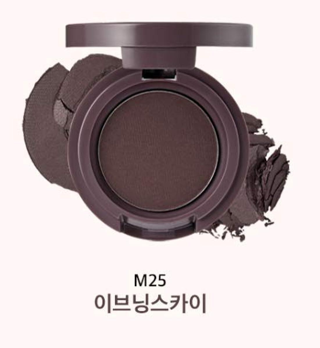 アミューズ冷酷なぜいたく【アリタウム.ARITAUM]モノアイズサンセットコレクション(1.5?1.8G)/ MONO EYES SUNSET COLLECTION (M25 EVENING SKY)