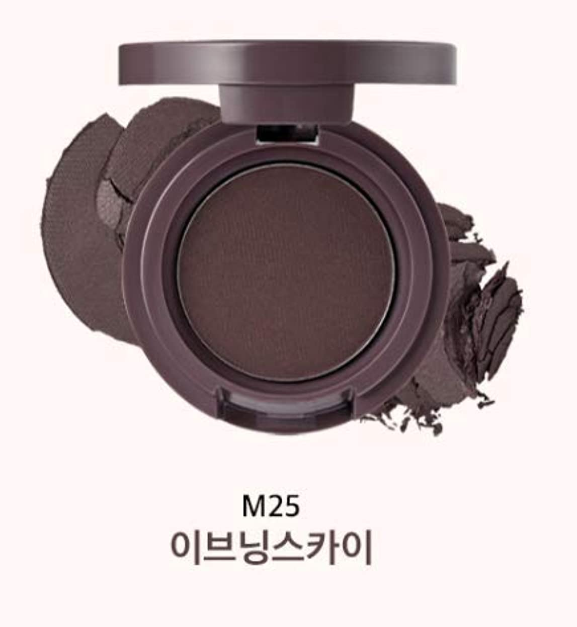 タイプボトルネック慢【アリタウム.ARITAUM]モノアイズサンセットコレクション(1.5?1.8G)/ MONO EYES SUNSET COLLECTION (M25 EVENING SKY)