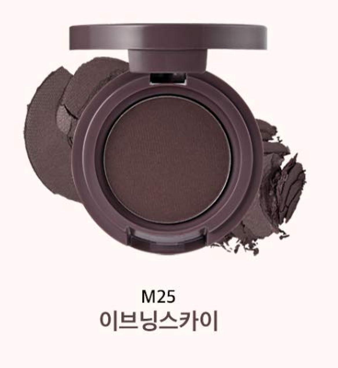 の面では母性【アリタウム.ARITAUM]モノアイズサンセットコレクション(1.5?1.8G)/ MONO EYES SUNSET COLLECTION (M25 EVENING SKY)