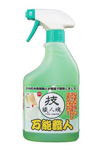 技・職人魂 万能職人 業務用万能洗剤 スプレーボトル 500ml