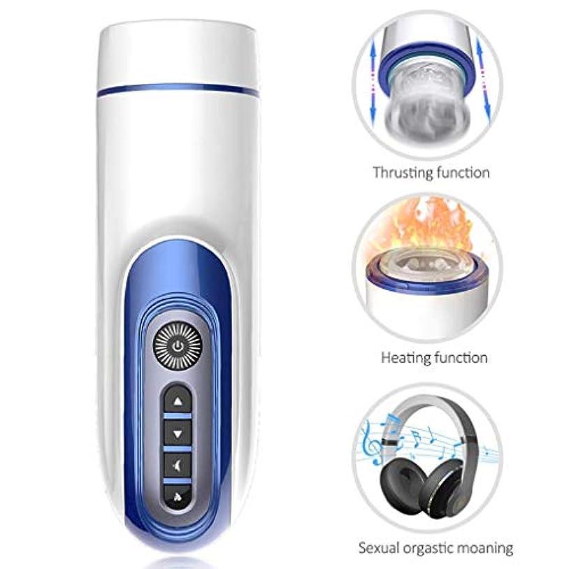 スキャンダル真っ逆さま伝説Wppp- おもちゃをリラックス メンズスマート暖房自動吸いリラクゼーションマッサージ