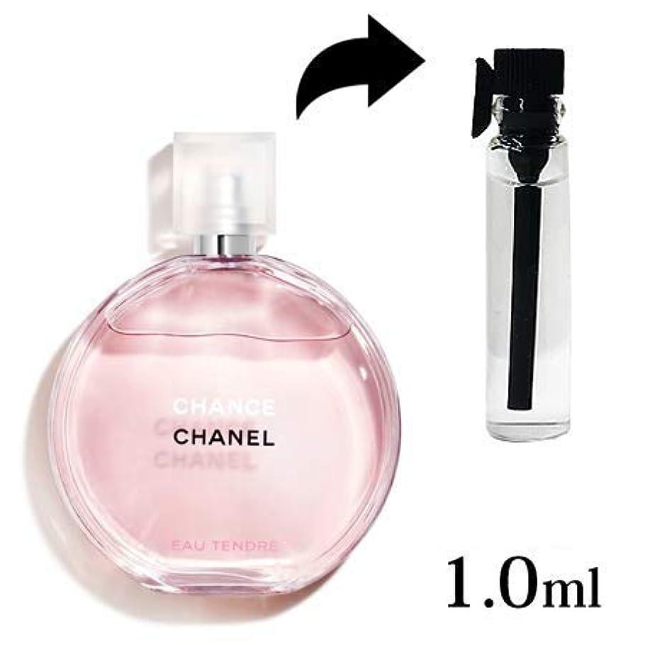 ブレーク誰も製品シャネル チャンス オータンドゥル オードトワレ EDT 1ml -CHANEL- 【並行輸入品】