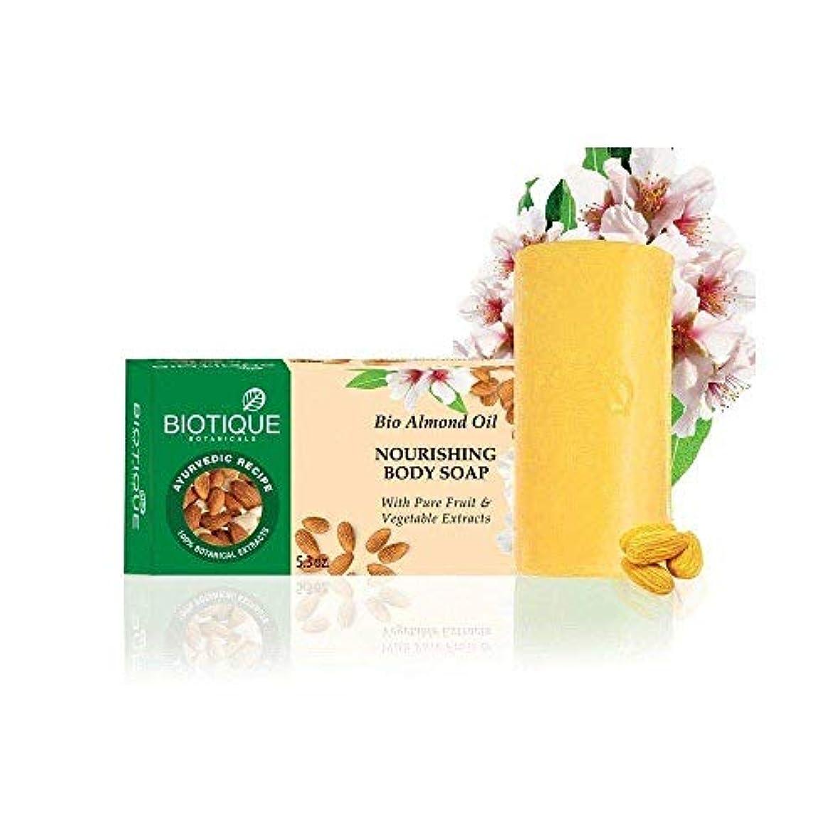心のこもったかなりの魅惑するBiotique Bio Almond Oil Nourishing Body Soap - 150g (Pack of 2) wash Impurities Biotique Bio Almond Oilナリッシングボディソープ...