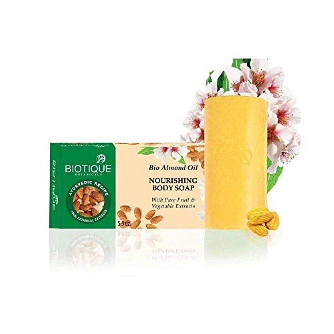 メイン市民排除するBiotique Bio Almond Oil Nourishing Body Soap - 150g (Pack of 2) wash Impurities Biotique Bio Almond Oilナリッシングボディソープ...