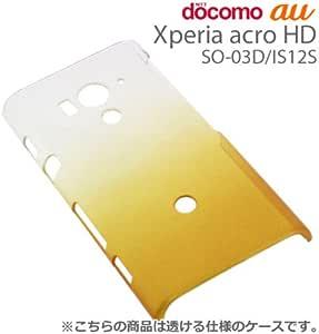 ラスタバナナ Xperia acro HD(SO-03D/IS12S)用 ハードケース グラデ クリア C844ACROHD