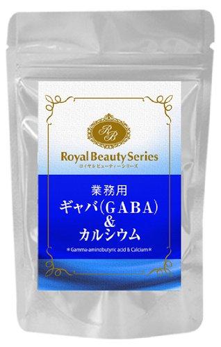 ロイヤルビューティーシリーズ 業務用 ギャバ(GABA)&カルシウム 300mg x270粒
