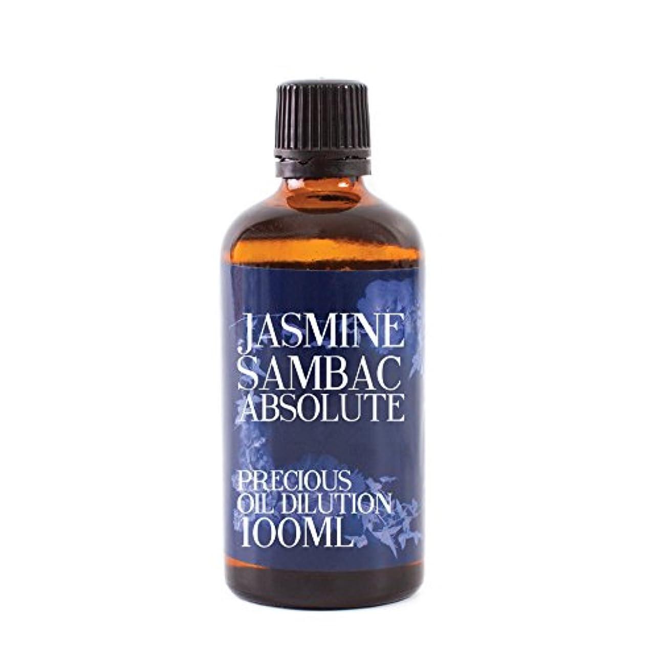 劇的酔っ払いゲートウェイJasmine Sambac Absolute Oil Dilution - 100ml - 3% Jojoba Blend