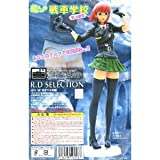 R.D SELECTION Vol.4 秋山好香一尉