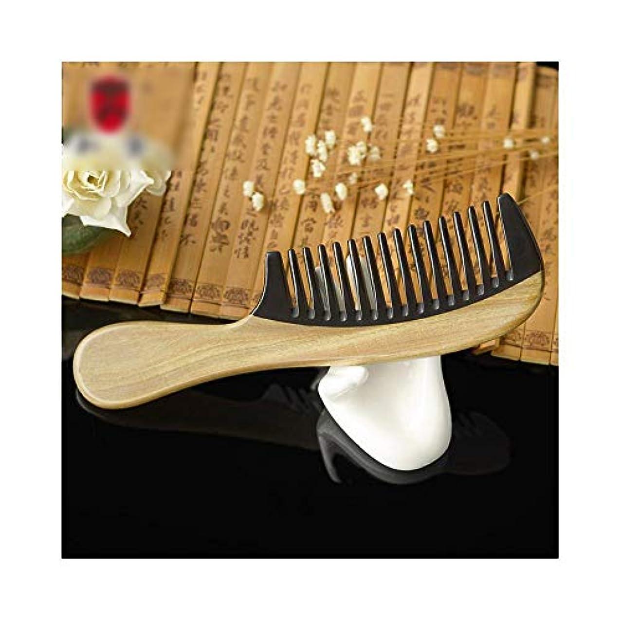 重要な十一全員ファインと広い歯ナチュラルサンダルウッドバッファローホーンくし - 静的な木製のくし ヘアケア (色 : 1872)