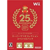 Super Mario Collection Special Pack [Japan Import] by Nintendo [並行輸入品]