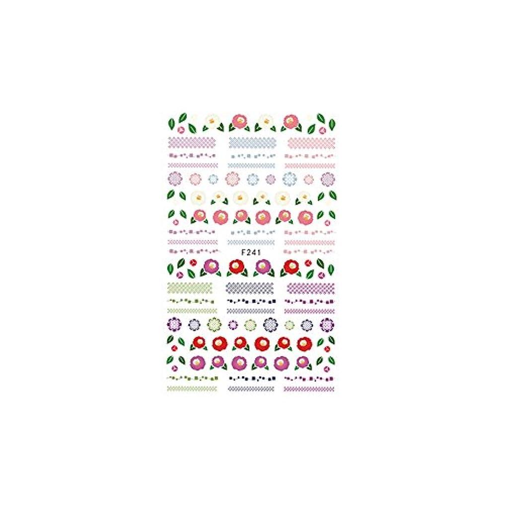 慣習原始的な姓irogel イロジェル ネイルシール レトロ パターン 花柄 フラワー 和柄 椿 浴衣ネイル 着物ネイル【F241】