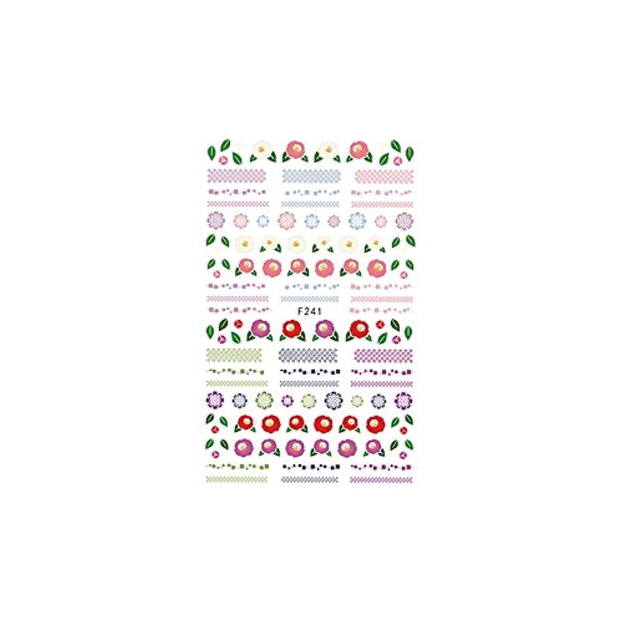 irogel イロジェル ネイルシール レトロ パターン 花柄 フラワー 和柄 椿 浴衣ネイル 着物ネイル【F241】